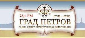 Православное радио. Град Петров