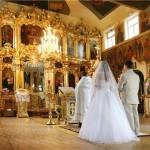 Таинство брака. Брак (Венчание)