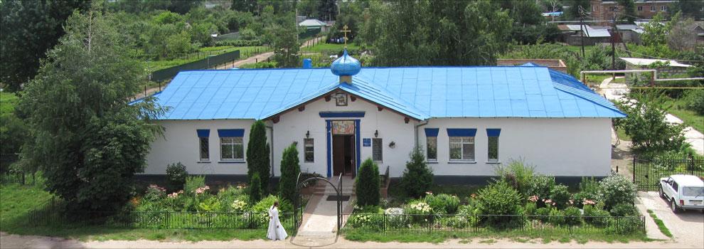 Храм Успения Пресвятой Богородицы г.Покровск (Энгельс)