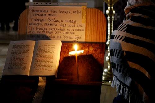 http://uspeniya.cerkov.ru/tainstva-cerkvi/tainstvo-prichashheniya/