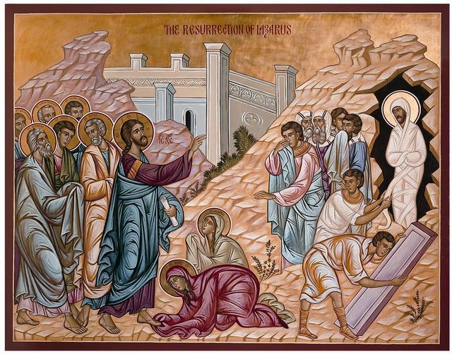 Лазарева суббота. Воскрешение праведного Лазаря.