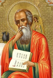 Апостол Иоанн Богослов