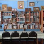 Приходская библиотека