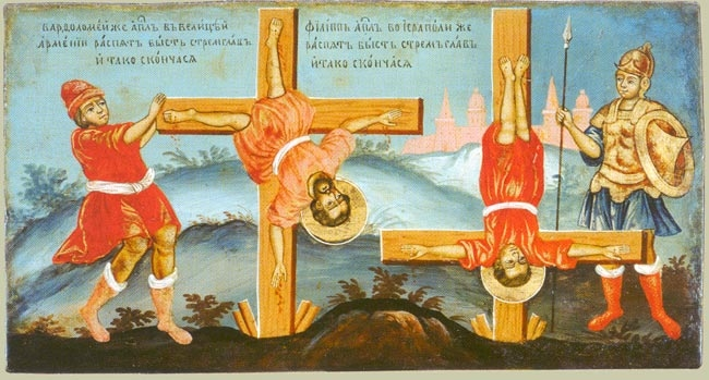 Апостолы Варфоломей и Варнава. Распятие святых апостолов Филиппа и Варфоломея.
