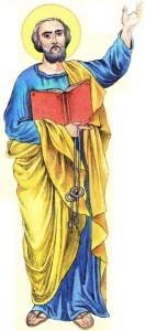 Петров пост. Апостол Петр