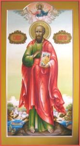 Петров пост. Святой апостол Павел