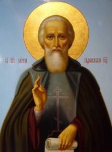 Проповедь в день всех Святых.Сергий Радонежский