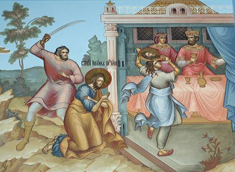 Пророк Иоанн Креститель . Усекновение главы Иоанна Предтечи.