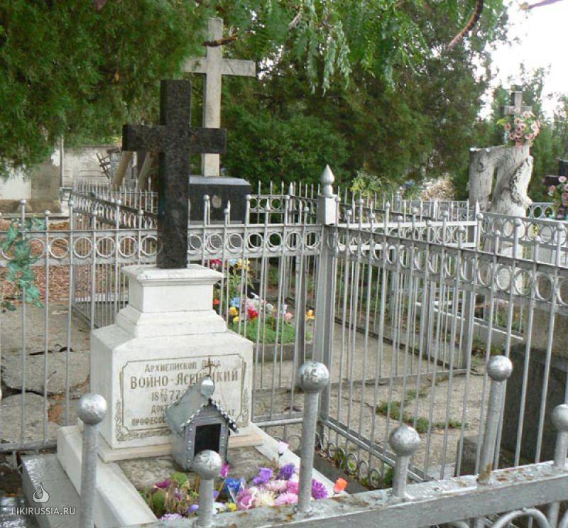 Святитель Лука, архиепископ Симферопольский и Крымский. Могила Архиепископа Луки (Войно-Ясенецкого) в Симферополе
