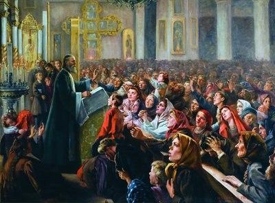 Святой праведный Иоанн Кронштадтский. Проповедь прав. Иоанна Кронштадтского.