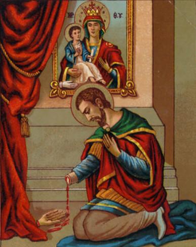 Икона Божией Матери «Троеручица». Икона Божией Матери «Троеручица»
