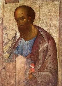 Праздник святых апостолов Петра и Павла. Апостол Павел.