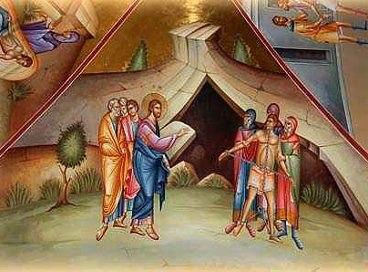 Проповедь в неделю 5-ю по Пятидесятнице