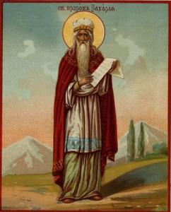 Рождество Пророка Предтечи и Крестителя Господня Иоанна. Святой пророк Захария, священник из потомства Ифамара.