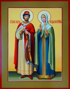 Святые Петр и Февронья