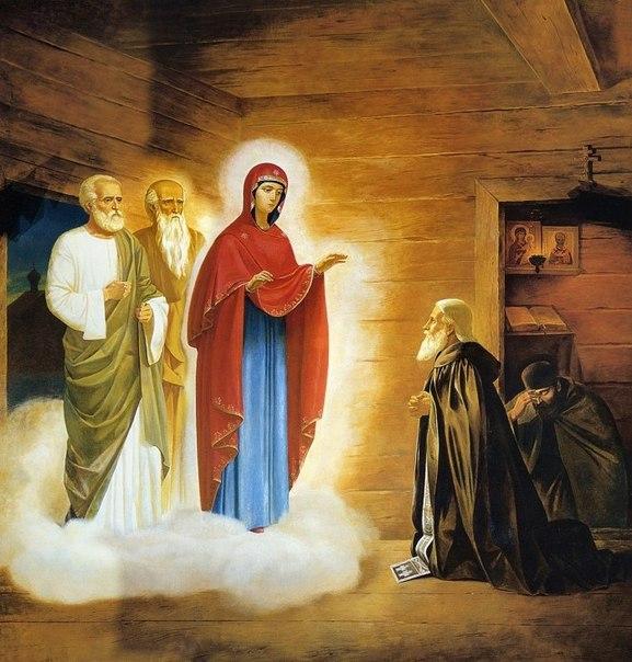 Серафим Саровский. Явление Божией Матери Серафиму Саровскому.