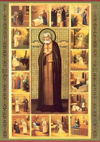 Серафим Саровский. Икона святого Преподобного Серафима, Саровского чудотворца с житием.