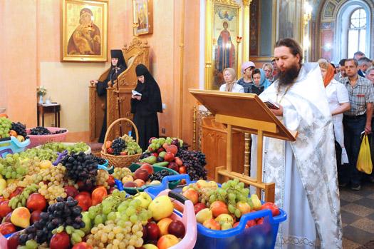 Успенский Пост. Освящение плодов на Яблочный Спас