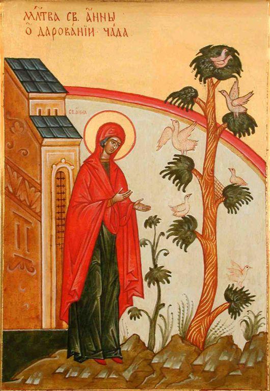 Молитва Святой Анны о даровании чада