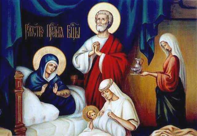 Рождество Пресвятой Богородицы 8
