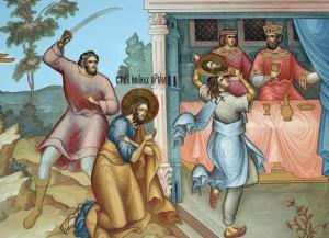 Усекновение главы Пророка Предтечи