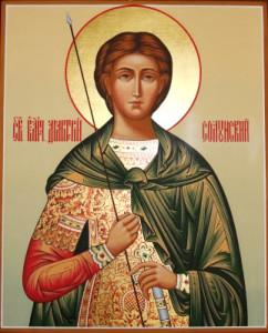 Великомученик Димитрий Солунский 2