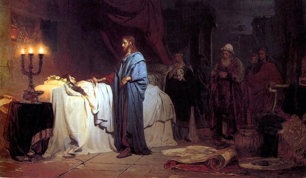 Проповедь в неделю 24-ю по Пятидесятнице. Воскрешение дочери Иаира.