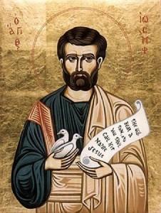 Святой праведный Иосиф Обручник