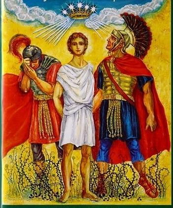Святой мученик Трифон