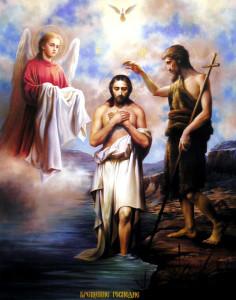 Двунадесятые праздники. Крещение Господне