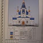 Архитектурный проект нового Успенского храма