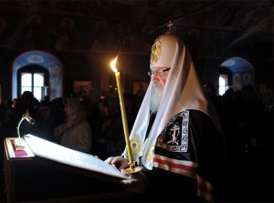 Великий покаянный канон Андрея Критского