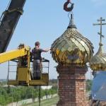 Установка малых куполов. Июль 2013 года