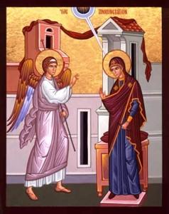 Благовещение Владычицы нашей Богородицы и Приснодевы Марии