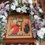 Благовещение Пресвятой Богородицы 2016 г