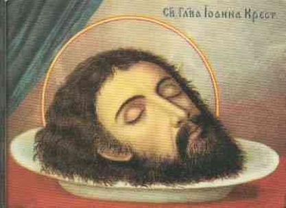 (Худяков В.Г.,1861)