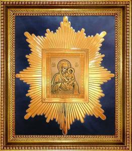 Ташлинская икона Божией Матери «Избавительница от бед»