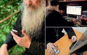 Афонские монахи – об интернете и компьютерах