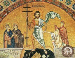 Пасха, Господня Пасха! Изречения афонских старцев о Воскресении Христовом