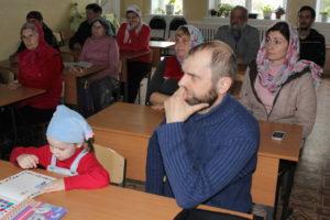 В воскресной школе для Молодых и Взрослых прошло первое занятие